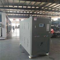 化工乙二醇低溫冷水機組
