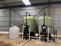 云南地下水除鐵錳過濾設備廠家