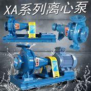 冷卻循環泵XA系列臥式離心泵