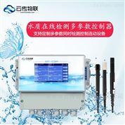 地下污水排水末端PH水质检测传感器