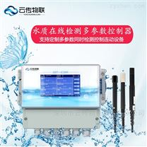 污水水質檢測電導率在線監測傳感器RS485