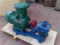 紅旗高溫泵廠LB-7.5/0.6瀝青保溫齒輪泵