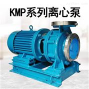 304不銹鋼臥式離心泵5寸冷熱水循環增壓泵