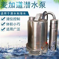 全自動空調水提升排水泵250W功率