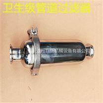不锈钢卫生级带式 单带式 316L过滤器