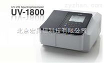 雙光束紫外可見分光光度計 UV-1800