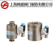 DYC-Q低真空電磁壓差充氣閥