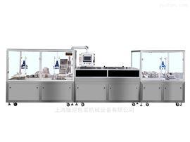 SJ-7LS往复式栓剂生产线