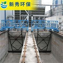 ZBGN-50桥式刮泥机材质