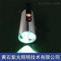 北京YJ1201探照燈 紫光照明YJ1201防爆電筒