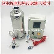 廠家直銷新版GMP電加熱不銹鋼過濾器 呼吸器