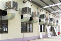 龍泉廠房降溫水簾廠家,水簾風機無刷電機