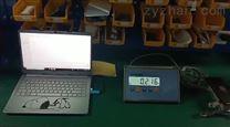 電子秤稱重數據無線傳輸電腦