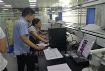 上海楊浦(儀器校準)CNAS證書-計量檢測