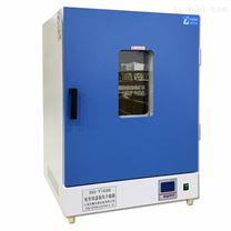可程式電子程控精密干燥箱批發