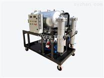 LYC-J聚结脱水滤油机