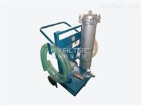 LYC-100A高精度便移式濾油機