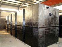 青海地埋式污水處理設備泰環保強產業