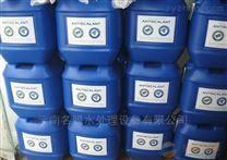 臨滄藍旗阻垢劑 型號:BF-106