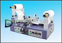 實驗室用熱熔膠涂布貼合機