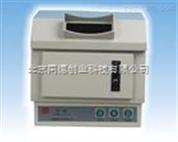 三用紫外分析儀TC-ZF-7