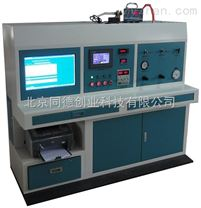 智能型粉塵采樣器自動檢定裝置MFCJ-2