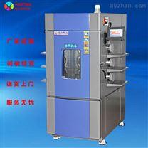 可程式快速溫變試驗箱 上海皓天設備