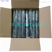 VAL-TEX润滑脂2000-S-P 16支装/盒现货
