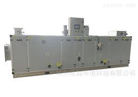 SYB-5000Z低温低露点锂电池转轮除湿机组整体设计方案