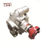 齿轮泵厂家批发KCB油脂输送泵、柴油泵