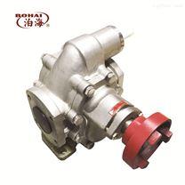 齒輪泵廠家批發KCB油脂輸送泵、柴油泵