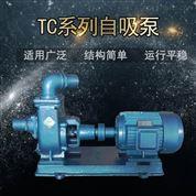 農用抽水泵TC系列自吸泵