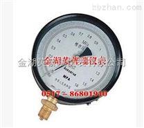YB-150B指針式精密壓力表