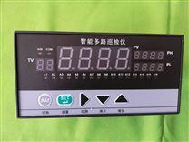 熱電阻溫度巡檢儀生產廠商