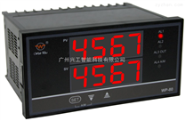 自整定PID調節儀WP-D805A-020-08-HL
