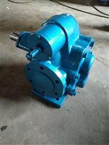 增压输送齿轮泵金海泵业型号齐全
