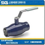 供暖內螺紋焊接球閥