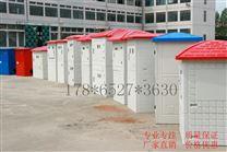 高強度玻璃鋼井房井堡 水電雙計控制器