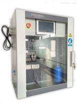 Universal TOC 在线水质分析监测仪