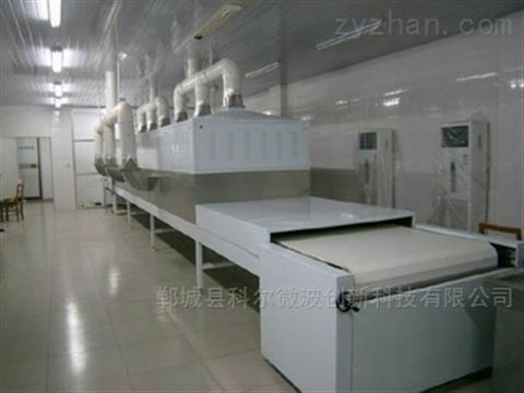 电源材料微波烘干机 微波化工设备