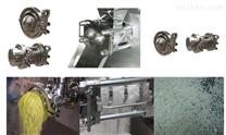 SET螺桿擠壓造粒機