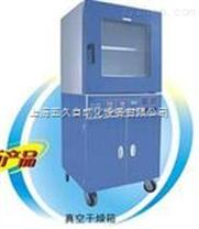 真空干燥箱 DZF-6030A