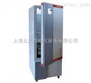 程控霉菌培养箱(升级新型,液晶屏,可控湿)BMJ-800C