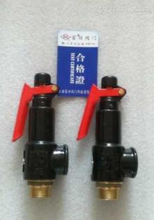 弹簧式安全阀A27W-16T DN25 0.7MPA
