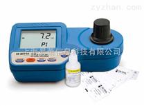 HI 96710 微電腦余氯- 總氯(Cl2)- 酸度(pH) 濃度測定儀