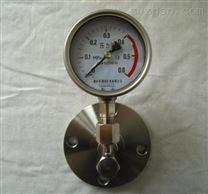 隔膜耐震压力表厂家