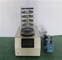 郑州实验室冻干机LGJ-50A小型冷冻干燥机