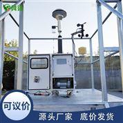 貝塔射線揚塵檢測儀廠家