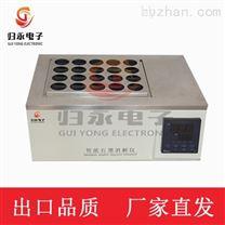 广州石墨电热板消解仪,智能石墨消解器-归永