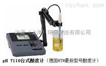 WTW實驗室水質檢測一般PH